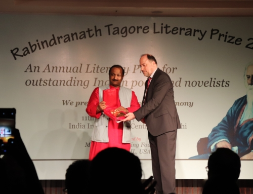 The Tagore Prize